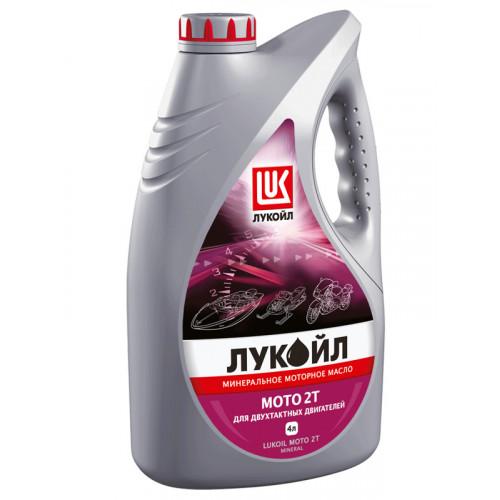 ЛУКОЙЛ МОТО 2Т