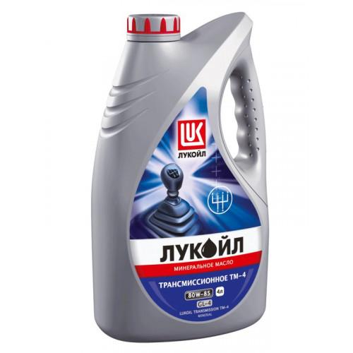 ЛУКОЙЛ ТРАНСМИССИОННОЕ ТМ-4 SAE 80W-85