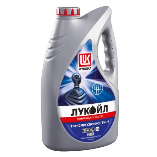 ЛУКОЙЛ ТРАНСМИССИОННОЕ ТМ-4 SAE 80W-90